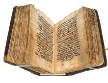 WikiCodex: Codici di Nag Hammadi