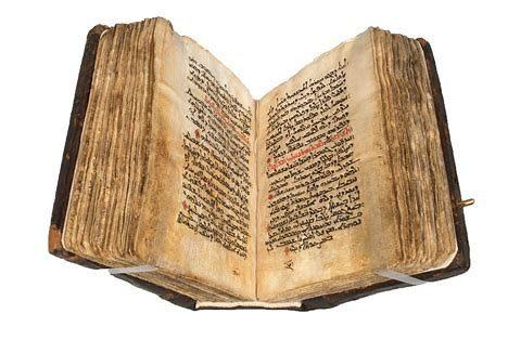 WikiCodex:  Geniza del Cairo
